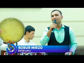 Bobur Mirzo - Ketdi laylim | Бобур Мирзо - Кетди лайлим (jonli ijro)
