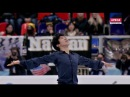HD. Nathan CHEN FS - 2017 Rostelecom Cup