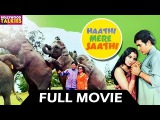 Haathi Mere Saathi (1971) Hindi Full Length Movie | Rajesh Khanna, Tanuja | Bollywood Movies