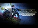 Технология аварийно-спасательных работ на высоте