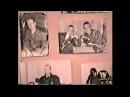 Чечня Гудермес 1995г Вологодский ОМОН 10 часть