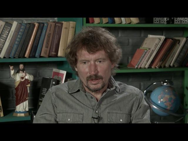 Александр Секацкий Противостояние духу тяжести как задача художника