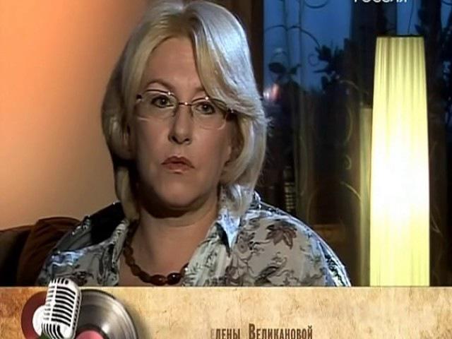 Ландыши для королевы Гелена Великанова эфир 18 04 2014