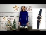 Розыгрыш часов по акции Ручеёк от 13 января 2017 года