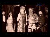 Абсолютный слух о Федоре Шаляпине