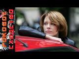 Роковое сходство Русские боевики детективы Russkie boeviki detektivi смотреть онлайн