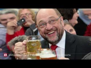 Мартин Шульц официально стал кандидатом в канцлеры ФРГ