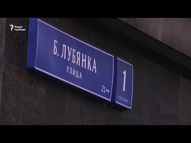 Реабилитация репрессий: как Россия встретила столетие ВЧК?