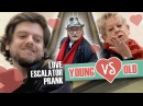 Love Escalator Prank : Young VS Old (Feat. Studio Danielle Jonathan Demayo) Version Web
