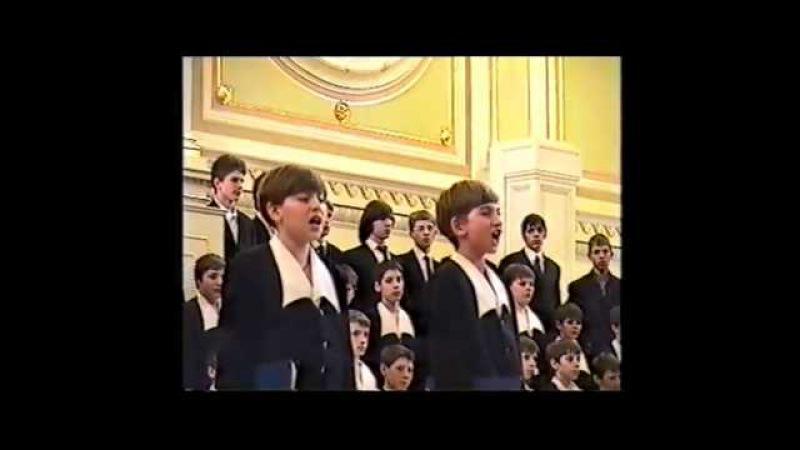 A.L. Webber - Pie Jesu - Хор мальчиков Санкт-Петербурга, дирижёр - Вадим Пчёлкин