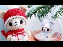 Новогодняя игрушка своими руками ♥ Вязаный мишка в шаре