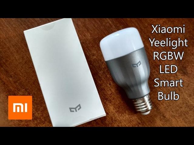 Распаковка и обзор лампы Xiaomi Yeelight RGBW LED Smart Bulb