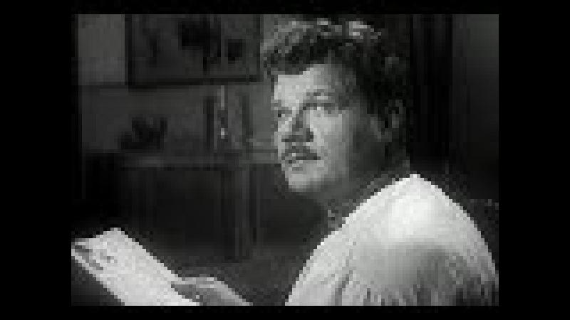 «Чудак-человек», Одесская киностудия, 1962