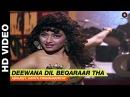 Deewana Dil Beqarar Tha Bol Radha Bol Abhijeet Alka Yagnik Juhi Chawla Rishi Kapoor