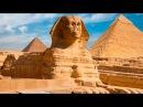 Загадка пирамид Египта. Что скрывают древнейшие строения Документальные фильмы