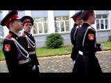Поздравление с Юбилеем Путина В.В от кадетов!