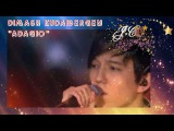 The Ultimate High Note of Dimash Kudaibergen +