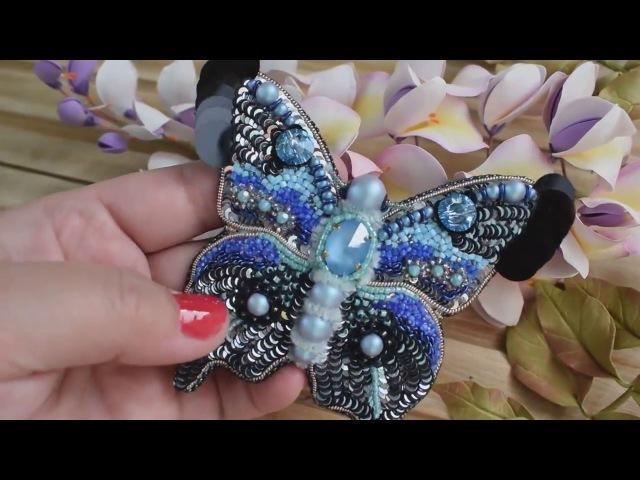 Вышивка бисером и пайетками. Брошь подвеска бабочка Морфо.Beaded Brooch butterfly (embroidery).