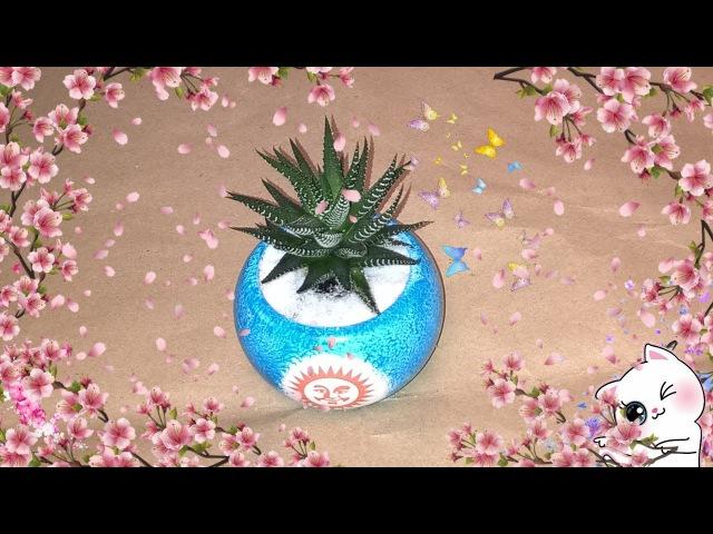 DIY FIX PRICE : ДЕКОРИРУЕМ ЦВЕТОК / how to decorate a flower