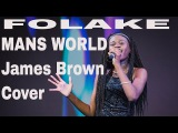 James Brown-Man's World-By Folake