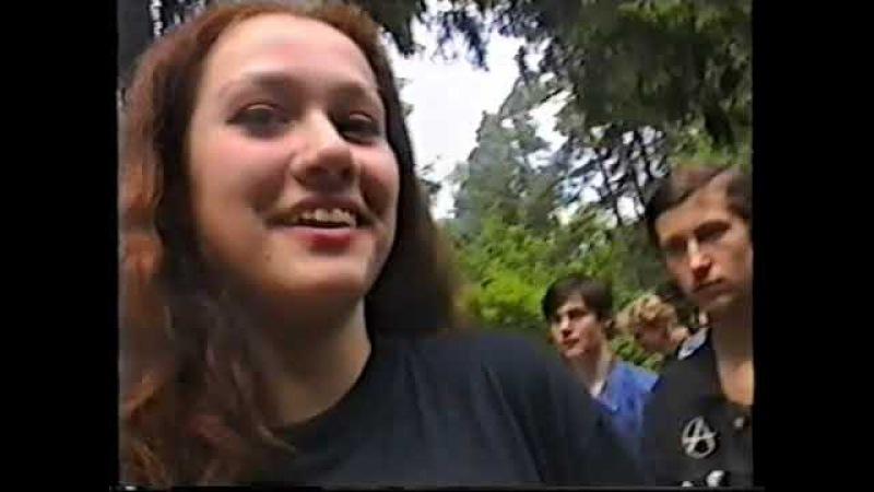 Ногинск Глухово Рок концерт 08 06 1997
