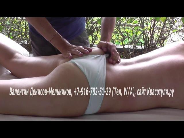 Стесняюсь раздеться полностью на массаже тела. Что из одежды можно оставить на сеансе массажа? Консультирует массажист.