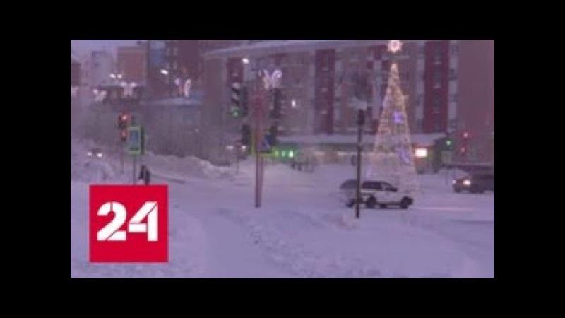 На Таймыре минус 40: потепление синоптики обещают лишь в конце января - Россия 24