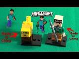 Китайский LEGO Minecraft от фирмы LB