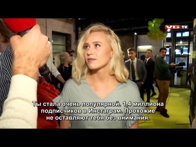 SKAM/Нура (Юзефин) об окончании сериала (русские субтитры)