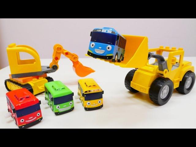TAYO🚍otobüs oyuncak seti! Tayo ÇUKURA duşmuş! İnşaat alanında kalmış! Lego oyuncakları
