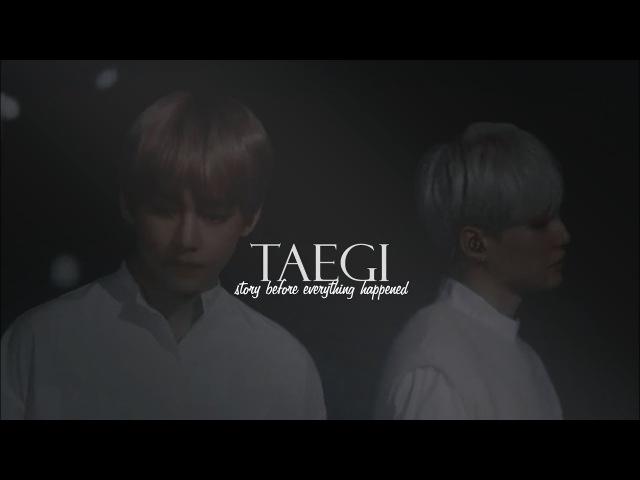「taegi」outcast   story before everything happened; [eng sub]