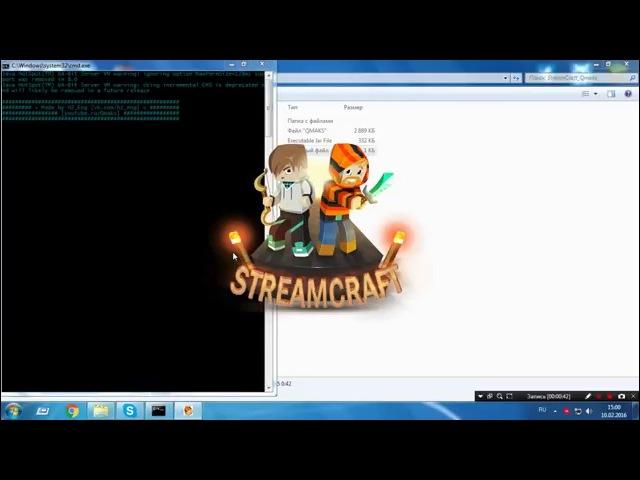 [FIXED] Взломанный лаунчер StreamCraft | Читы для StreamCraft | От 10.02.2016