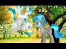 клип песня целуй пони версия