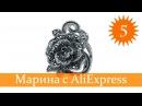 Красивая бижутерия с алиэкспресс из китая с марказитами Aliexpress №5