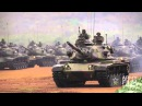 Танки М60А1 и М60А3 армии Таиланда. Центр Армии-2015