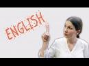Лень помогает выучить английский? Моя история изучения языка.