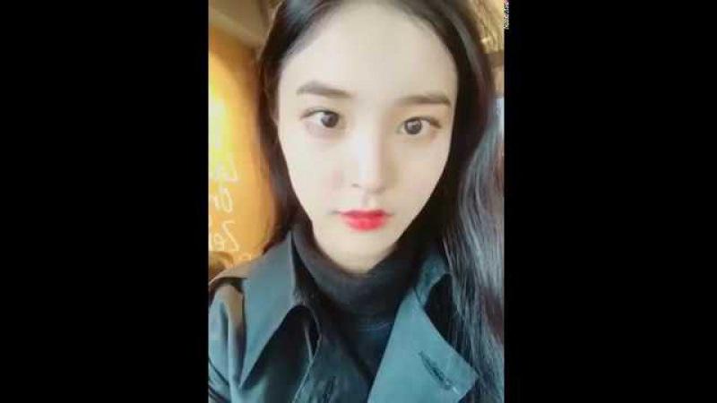 171022 Nahyun - Twitter Video