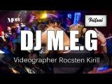 MORE CLUB ВИДЕОПРИГЛАШЕНИЕ на DJ M.E.G