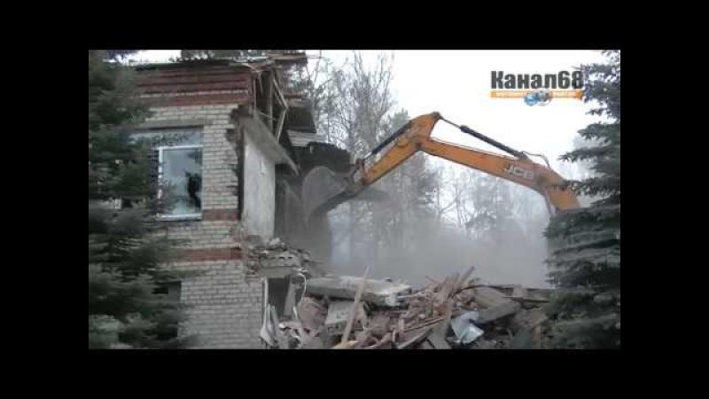 Снос бывшего здания Гибдд-Мо-Мвд-России Верхнепышминский