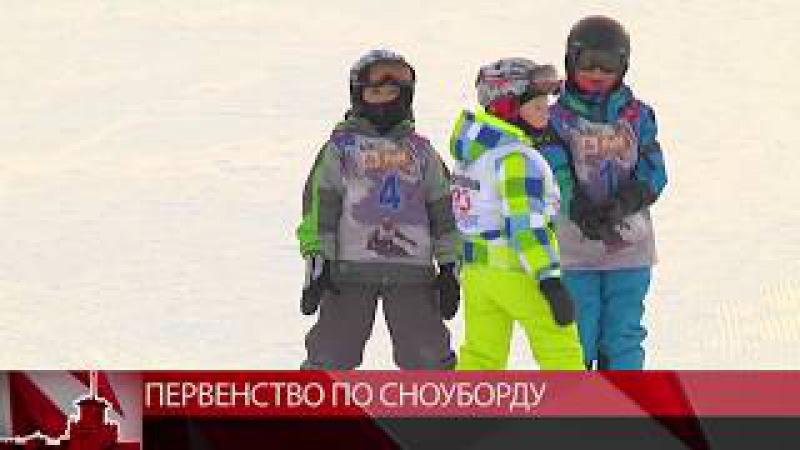 Сноубордисты Русской горнолыжной школы встали на трассу не зависимо от возраст  » онлайн видео ролик на XXL Порно онлайн