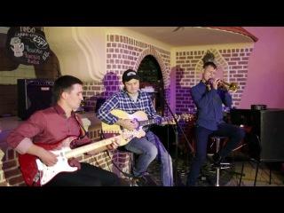 Седьмое Небо - Крым (Live кафе Монти)