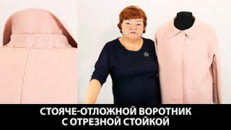Стояче-отложной воротник с отрезной стойкой своим руками Выкройка простого воротника сразу на ткани