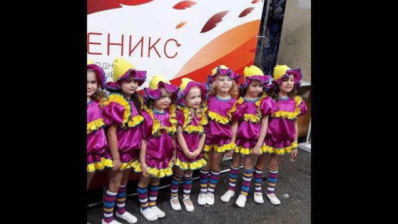 Малышки коротышки Островок Горошинки Международный фестиваль-конкурс Вершина ...