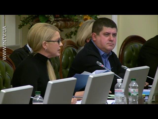 Юлія Тимошенко Українці обурені тим, що влада грабує країну, прикриваючись війною (14.11.2016)