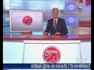 Новости украины из российских телеканалов