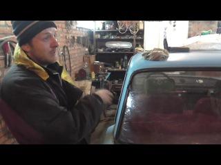 Как Быстро и Качественно Снять Лобовое Стекло на автомобиле ВАЗ Классика Жигули