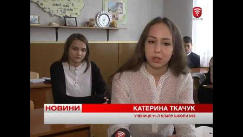 Телеканал ВІТА новини 2017-01-26 Вже за рік старша школа стане профільною