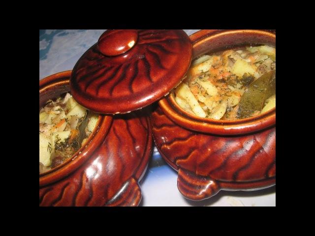 Царский обед Старинное Русское блюдо Желудочки в горшочках