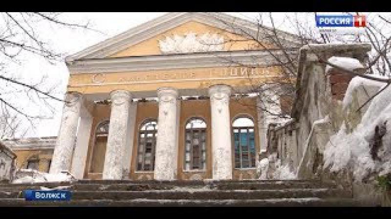 В Волжске отреставрируют местный кинотеатр «Родина» - Вести Марий Эл