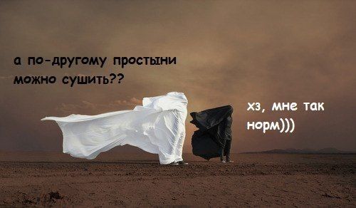 Ирина Виноградова |